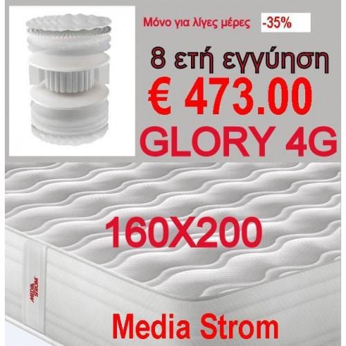 MEDIA STROM GLORY 4G ΣΤΡΩΜΑ 160Χ200