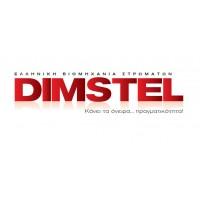 Dimstel