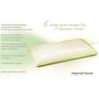 Μαξιλάρι Ergonomic Memory foam Imperial strom