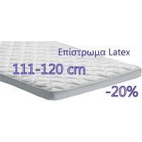 LINEA ΕΠΙΣΤΡΩΜΑ LATEX 120x200 cm LINEA ΕΠΙΣΤΡΩΜΑ