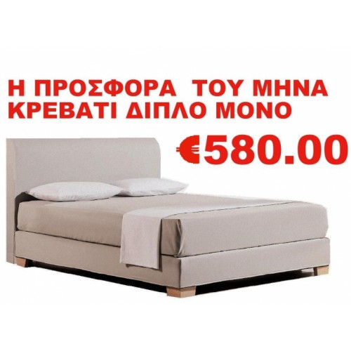 BIANCA DOUBLE BED Beds elementi interior