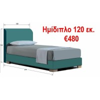 BIANCA LARGE SINGLE BED Beds elementi interior