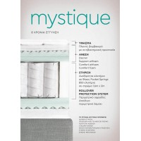 CANDIA STROM MYSTIQUE ONAR COLLECTION CANDIA STROM ΝΕΑ ΣΕΙΡΑ ONAR COLLECTION